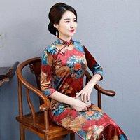 Этническая одежда Baldauren Plus Размер M-3XL Китайский китайский Qipao Classic Womans Satin Dress 2021Autumn Long Gold Vellvet Cheongsam Ежедневная ретро юбка