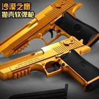 Wüsteadler Shell Wurfs Spielzeug Kinder Glock Simulation Weiche Kugel Gun Boy M1911 Modell Pistole
