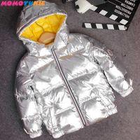 아이들을위한 아이들 겨울 자켓 소녀 실버 골드 소년 캐주얼 후드 코트 아기 의류 outwear 키즈 오리 아래로 자켓 snowsuit 210713