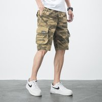 Short de Hommes GlacialChale Cargo Hommes Summer Camouflage Poches latérales Hip Hop Streetwear Streetwear Harajuku Pantalon masculin pour
