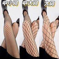 Fishing net pantyhose spring and summer mesh stockings silk long fish