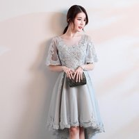 Party Dresses Evening Dress Women 2021 Celebrity Illusion O-neck Back Lace Up Half Sleeve Embroidery Short Front Long