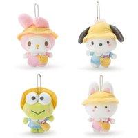 Cute Kawaii Plush Keychain Nostalgic Kindergarten Pochacco Dog Frog Bunny Cat Keychain Bag Key Chain Kids Toys for Girls Gift H0915