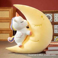 Lovely moon sleeping comfort pillow soft Unicorn plush toy girl heart doll