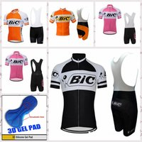 BIC Team Summer Estate ciclismo manica corta Jersey (Bib) Pantaloncini set da mountain bike vestiti confortevoli sportivi traspiranti S21022239