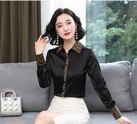 2021 Lüks Vintage Nakış İplik Gömlek Uzun Kollu Bahar Sonbahar Kış Pist Tasarımcısı kadın Siyah Tops Ofis Bayanlar Düğme Bluzlar Tops