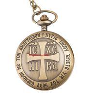 Topselling de alta qualidade por atacado moda tendência de quartzo assistir personalidade popular colar bolso relógio retro flip grande bolso relógio 40mm