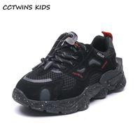 CCTWINS Детские кроссовки 2021 весенние детские туфли мальчики бренд тренеров детей мода спортивные кроссовки девушки повседневные туфли черный FS3878 210312