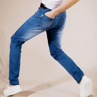 Men's Jeans Light-colored Casual Loose Straight Trousers Simple And Versatile Korean Style Trendy Summer Thin Se