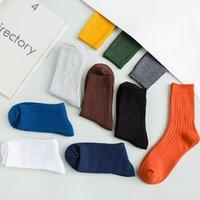 Men's socks spring and summer Korean version simple men's cotton socks solid color vertical stripe middle tube socks versatile business