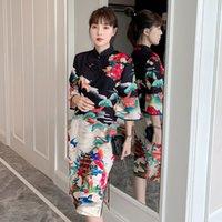 Plus Taille M-4XL Spring Femmes Vintage Summer Cheongsam sous forme de bandes dessinées Burn-Black Manches Black Hocke Duzine 2021 Nouvelle Big Ten Outfit EWT3