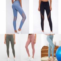 Lulu vfu الرياضة النساء اليوغا السراويل محاذاة مصمم إمرأة تجريب رياضة ارتداء لو 23 32 مرونة اللياقة البدنية yogaworld الجوارب طماق شفافة 27dp #