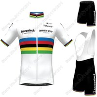 World 2021 빠른 단계 사이클링 의류 줄리안 알파 필리 사이클링 저지 세트 도로 자전거 정장 턱받이 반바지 Maillot Cyclisme