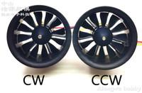 Freies verschiffen qx-motor 50mm 12 klingen kanätiger lüfter 50 edf cw ccw edf kit Ersatzteil für RC-Ebene Modellflugzeuge