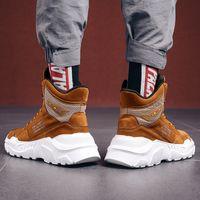 High Top Orange Herbst Mode Schuhe Hüfte Hüfte Paar Koreanische Turnschuhe Lace Up Komfortable Herren Turnschuhe Casual Zapatillas Naranjas