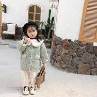 Jackets Girls Baby's Kids Coat Jacket Outwear 2021 Lapel Warm Plus Velvet Thicken Winter Autumn Outdoor Fleece Children's Clothes