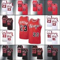 Michael Kid.JordonChicagoBulls Jersey Dennis Scottie Rodman 33 Pippen Michael MJ Czcz Ness HartholzBasketball-Trikots 01.