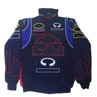 Jacket Racing Cotton Suit, Cycling Motorcycle Team, the Same Clothing, Off-road Jacket, Autumn and Winter Clothing