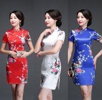 شيونغسام صيف نمط جديد المرأة النمط الصيني أزياء الفتاة قصيرة طول منتصف طول الفستان الحرير المجيد 210302