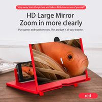 12 inch 3D Mobile Phone Screen Magnifier Holders HD Video Amplifier with Foldable Magnifying Glass Smart Stand Bracket