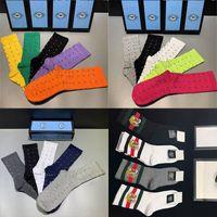 Mit Box Herren Designer Socken Womens Herbst Winter Strick Tiere Gedruckt Mode Tiger und Wolf Kopf Socke Stickerei Baumwolle Casual Couples Socken 2021