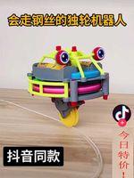 Filo per bambini Walking Single Robot Robot Nero Tecnologia Self Bilanciamento Auto Tumbler Assemblaggio Nuovi giocattoli strani per la scuola primariaPz1ipz1i