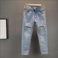 Women's Jeans Tight Stretch For Women Summer Elastic Slim High Waist Rhinestone Tassel Holes Female Thin Denim Pants Jean