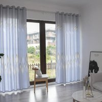 100*270CM Rubber Leaf Wood Grain Curtain Printed Window Curtains Blackout Screen Modern Bedroom Living Room Curtains
