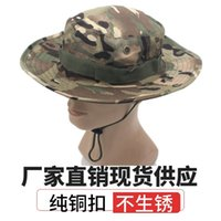 Outdoor sun protection round brimmed mountaineering CP camouflage jungle Benny fisher's hat men and women