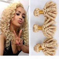 Отбеленные блондинки тетя Фунминские волосы Усиление уток Утканые насильные кудри 3шт Лот дешево # 613 Platinum Blonde Funmi Vevil Funmi Vail Friend Friend Curely Weave