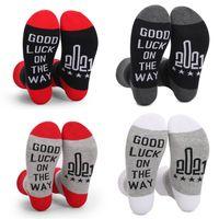 Eğer bu mektupları okuyabilirseniz, baskılı UNIESX ÇOCKS İYİ Şanslı Yolda Pamuk Orta Tüp Çorap Rahat Spor Çorapları