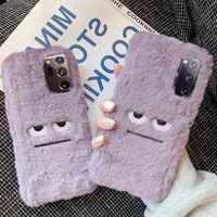 Plush Mobile Phone Case A51 A71 A21S For S21 S20 FE S10 S9 S8 Plus Note 20 Ultra A42 5G A50 A10 A70 A30 Cover