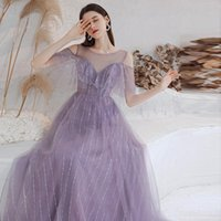 Ethnic Clothing 2021 Women Fairy Purple Backless Prom Dresses Elegant Spaghetti Strap Long Tulle A Line Evening Gown