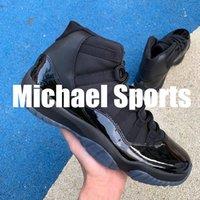 Lue ريال ألياف الكربون 11 ثانية أحذية كرة السلة أعلى مصنع نسخة رجل مدرب 2019 جديد أحذية رياضية مع boxltoy