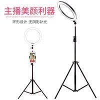 Net red live light supplement anchor mobile phone LED ring self photographing beauty lighting lamp bracket