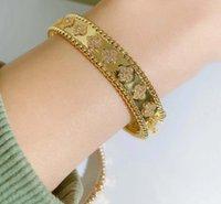 Fashion Do Timbre Bracelet de haute qualité Quatre feuilles de trèfle 3 couleurs Bracelets et bague 18 carats pour femmes Girls Saint Valentin - A