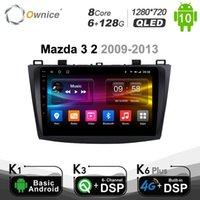 플레이어 Qled 2 Din Octa Core Android 10.Car DVD 자동 라디오 GPS Navi 2011 2012 2013 DSP 4G LTE SPDIF 6g + 128g