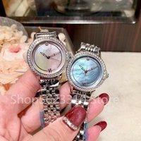Montre-montre Marque de mode Zircon Quartz Montre-poignet Rose Or Acier Inoxydable Horloge Femme Colorée Coleuse de nacre Cadran 33mm