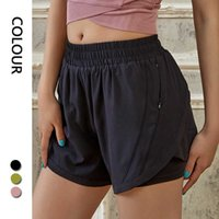 Athletic Hot Hotty Shorts 4 Inseam Woven Fake Two-piece Sports Underwear Fitness Running Gym Clothes Yoga Pants Booty Short_sell