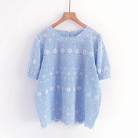 Blusas das mulheres Camiseta Lamtrip Romântico Floral Floral Bordado de Manga Curta Camisa Blusa Mori Girl Top 2021 Verão