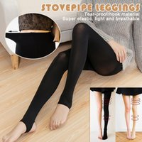 Women's Leggings Women Elastic Pantyhose Breathable Solid Color Lifts Buttocks Compression Stockings TC21