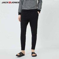 Jackjones мужская хлопчатобумажная домашняя одежда брюки на стрижках Slim Fit Fashion Trusers Jack Jones Menswear Brand Sports 2191HC501 P0811
