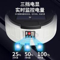 Ночные светильники Солнечное домашнее питание отключения аварийных зарядных лампочек Светодиодная лампочка мобильный рынок