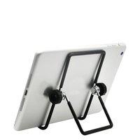 Faltungsdrahthalterung Mobiltelefon Tablet Computer Metallhalterung Lazy Desktop-Faltklammer-Tablet-PC-Ständer