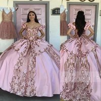 2022 Bling Sexy Rose Gold Sequined Lace Quinceanera Dresses Ball Gown Off Shoulder Pink Satin Corset Back Tiered Sweet 16 Tulle Party Prom Evening Gowns Plus Size