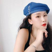 베레렛 패션 특허 카우보이 베레모 고품질 숙녀 모자 솔리드 컬러 평면 탑 모자 진주 slouchy 뼈 선장 모자 여성 여성