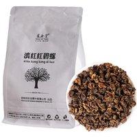 500g olgun pu er çay yunnan fengqing dianhong pu er çay organik pu'er kırmızı puer en eski ağaç doğal pu erh siyah puerh çay pastası toplu