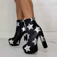 Dress Shoes Botas com zíper lateral prateado estrela, redondo, plataforma, salto alto, customizado, tamanho grande 47, para mulheres LMTE
