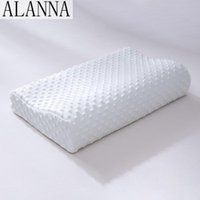 Подушка Alanna 01 Морская пена постельное белье защита шеи медленное отскок формы материнства для спальных ортопедических подушек 50 * 30см