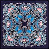 Scarves Boho Flower Printer Women Twill Sitting Shawl Shawls And Wraps Designer Mark Square Bandana Muslim Headscarf Hijab Foulard